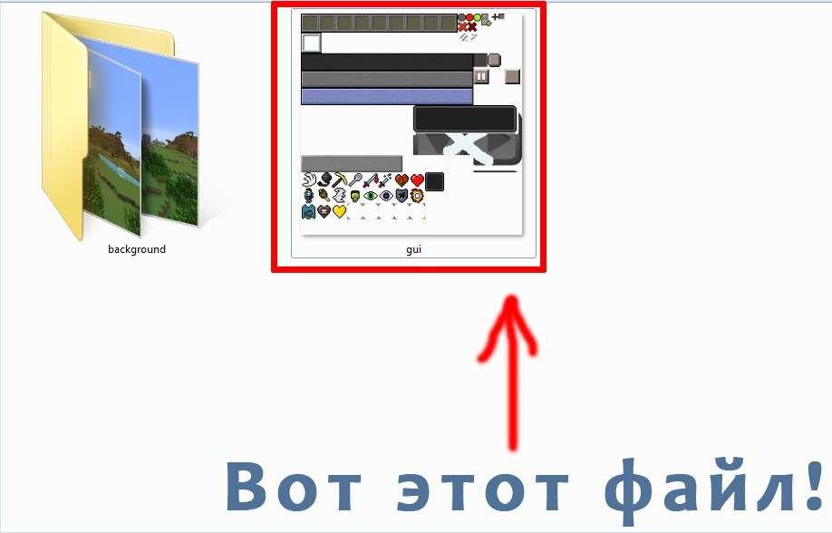 Minecraft los ua ke - txheej txheem tsim
