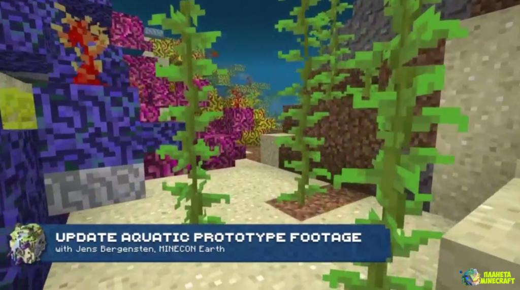 Minecraft 1.3 rau Android