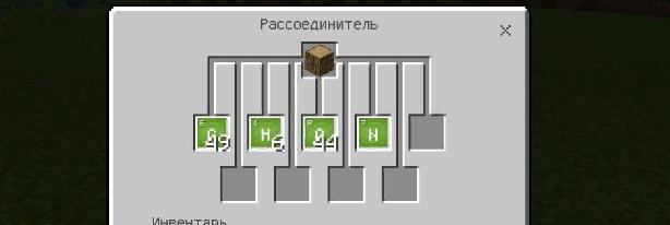 Yuav ua li cas ua lub zais pa hauv minecraft?